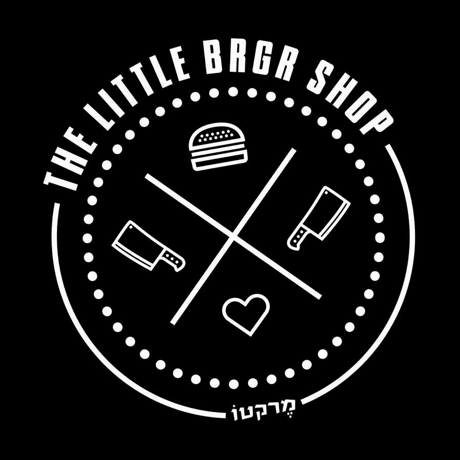 חנות ההמבורגר הקטנה לוגו לבן
